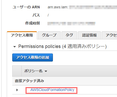 ゼロから始める、AWS サーバーレス PHP版。PHP for Lambda