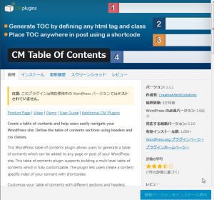 CM Table Of Contents